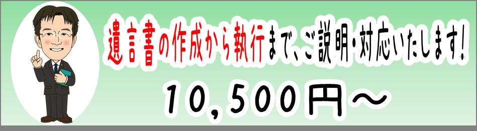 igonsyobana.png
